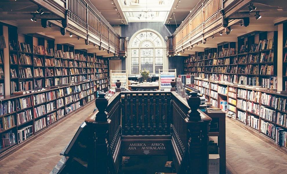 college library - Universidades en Miami que son respetadas