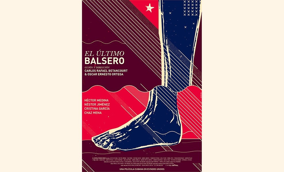 el ultimo balsero poster - MDC's Tower Theater Miami is back!