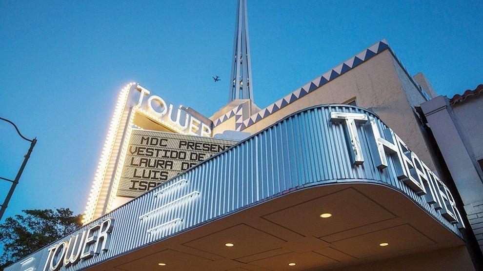 Tower Theater Miami